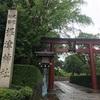 根津神社(東京十社巡り)