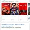 インド、オンラインで映画チケット購入方法
