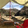 『青根キャンプ場』全サイトの雰囲気は?週末混雑【ソロキャンプ レポート】