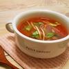 簡単!!ホワイトセロリとベーコンのトマトスープの作り方/レシピ