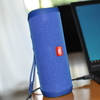 Bluetoothで繋がるワイヤレススピーカーJBL FLIP4