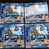 【バトスピ】パラレル版Xレア狙いで「蒼キ海賊」合計5箱開けた結果…www 【Card-guild】