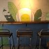 中山国小駅グルメ|起床去 RISE&SHINE Breakfast|おしゃれな空間で朝の時間を過ごすならここ!中山国小駅近くの朝食!