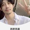 キンコン西野亮廣オンラインサロン歴1年が見た「新世界エンタメ」