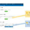 プッシュ通知配信のGCM/FCM移行対応について