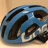 POC オクタル ヘルメット