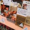 第4回文学フリマ大阪ありがとうございました
