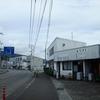 喫茶ホワイト、山草/高知県奈半利