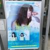 小松未可子「Blooming Maps」リリースライブ&特典会