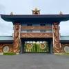 【アウトロー探訪】平等大慧会シリーズ第2弾!鹿児島県の宗教施設・涅槃城に潜入してきました