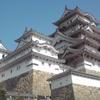 平成の大修理前の姫路城