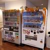 自販機が訛っています。盛岡弁はダイドー(DyDo)で。盛岡人の多くは訛れません。