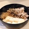 肉豆腐&揚げ出し豆腐風