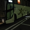 3連休。(ー_ー;)キングオブ深夜バス『はかた号』