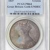 イギリス1847年ゴシッククラウン銀貨PCGS PR64