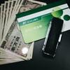 低収入の必見!お金が貯まる人がやっている、お金を使わない5つの習慣