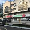 マレーシア・クアラルンプールでTOEICを受けてみた