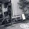 下高井戸 駄菓子屋があったことを最近発見した! Leica Mモノクローム SUMMILUX-M 35/1.4 ASPH