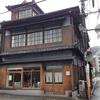 <見学レポート> 大分県竹田市 たけた駅前ホステルcue