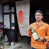 佐賀・矢野酒造の「日本酒と実験」