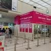 伊丹空港の保安検査をスムーズに!『スマートレーン』を使ってみました