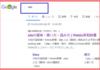 「site:」で確認…このブログ本当にGoogleで認識されてるの?