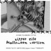 Zipper tile Halloween version ワークショップ開催します
