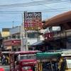 プロの目から見たフィリピンのマッサージ