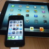 iPad Air2の在庫入荷状況は?予約をオンラインで行えば、自宅にいながらiPad Air2が手に出来るので楽チンですね。