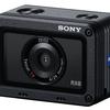 サッと取り出して美しく撮影できる「SONY デジタルカメラ Cyber-shot DSC-RX0」