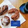 boulangerie onni(ブーランジェリー オンニ) @そごう横浜 ついに出会えたツオップを受け継ぐオンニの絶品ハードパン