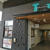 とろり天使のわらびもちトート阪急洛西口店オープン