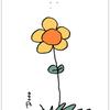 ダグラスさんの詩 Esa florcita escondida