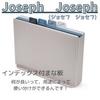 ギフトに喜ばれるJoseph Josephインデックス付まな板