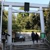 乃木神社で結婚式を挙げました