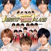 JOHNNYS  King & Prince IsLAND
