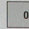Raspbianの初期設定