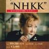 「NHKK」神田A7(エーナナ)ライブ