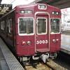 鉄道の日常風景136…過去20121010阪急三宮駅