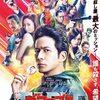 映画『ザ・ファブル/殺さない殺し屋』あらすじ・感想・ちょっとネタバレ ジャッカル富岡は面白い!!