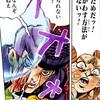 一人「いいね!アース」13日目 4/25結果&読者登録数300名突破!
