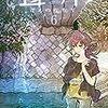 『聲の形(6) (週刊少年マガジンコミックス) Kindle版』 久大今良時 講談社