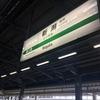 2017年5月13日(土)『MUSIC COLOSSEUM』in新潟 朱鷺メッセ〈初日レポ〉