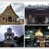 """タイのお寺、神社などの """"名称"""" に注目してみる!"""