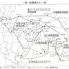 中国経済と一帯一路 ①