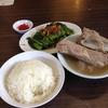 11月5日 シンガポール ミシュラン(ビブグルマン)店に行ってきた 松発肉骨茶(ソンファ・バクテー)