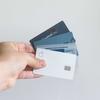 クレジットカードの見直し 2020年