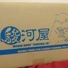 【駿河屋福袋開封その1】ノンジャンル雑貨 箱いっぱいセット