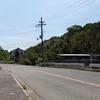 城山(神戸市北区)
