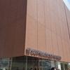 横浜 カップヌードルミュージアムでオリジナルカップヌードルを作ってきました。